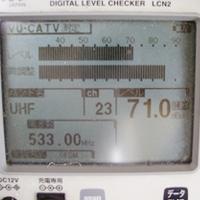 デジタルアンテナ電波測定
